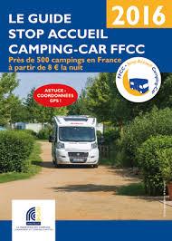 Λίστα με τα stop Accueil Camping-Car στη Γαλλία