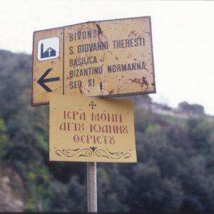 PASQUA ORTODASSA A BIVONGI – CALABRIA.
